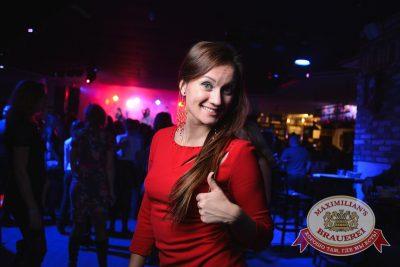 «Дыхание ночи»:  DJ Nil & Mischa (Москва), 21 ноября 2014 - Ресторан «Максимилианс» Тюмень - 36