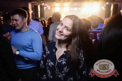 «Дыхание ночи»: Dj Pasha Lee (Москва), 14 марта 2015 - Ресторан «Максимилианс» Тюмень - 07