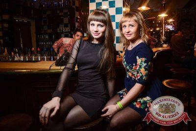 «Дыхание ночи»: Dj Pasha Lee (Москва), 14 марта 2015 - Ресторан «Максимилианс» Тюмень - 08
