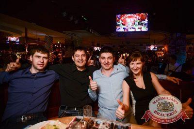 «Дыхание ночи»: Dj Pasha Lee (Москва), 14 марта 2015 - Ресторан «Максимилианс» Тюмень - 12