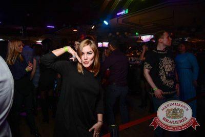 «Дыхание ночи»: Dj Pasha Lee (Москва), 14 марта 2015 - Ресторан «Максимилианс» Тюмень - 15