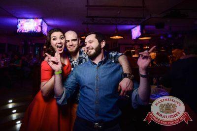 «Дыхание ночи»: Dj Pasha Lee (Москва), 14 марта 2015 - Ресторан «Максимилианс» Тюмень - 19