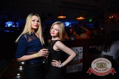 «Дыхание ночи»: Dj Pasha Lee (Москва), 14 марта 2015 - Ресторан «Максимилианс» Тюмень - 21