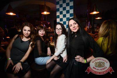 «Дыхание ночи»: Dj Pasha Lee (Москва), 14 марта 2015 - Ресторан «Максимилианс» Тюмень - 22