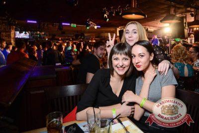 «Дыхание ночи»: Dj Pasha Lee (Москва), 14 марта 2015 - Ресторан «Максимилианс» Тюмень - 26