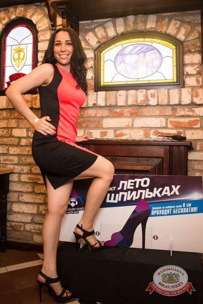 «Дыхание ночи»: DJ Rich-Art (Москва). Открытие нового сезона «Лета на шпильках!», 6 июня 2015 - Ресторан «Максимилианс» Тюмень - 05