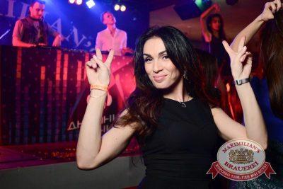 «Дыхание ночи»: DJ Rich-Art (Москва). Открытие нового сезона «Лета на шпильках!», 6 июня 2015 - Ресторан «Максимилианс» Тюмень - 20