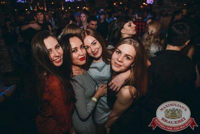 «Дыхание ночи»: Dj Roma Pafos (Москва), 30 января 2016 - Ресторан «Максимилианс» Тюмень - 10