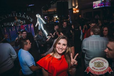 «Дыхание ночи»: Dj Roma Pafos (Москва), 30 января 2016 - Ресторан «Максимилианс» Тюмень - 14