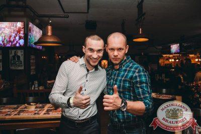 «Дыхание ночи»: Dj Roma Pafos (Москва), 30 января 2016 - Ресторан «Максимилианс» Тюмень - 16