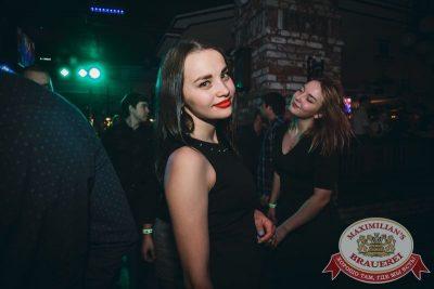 «Дыхание ночи»: Dj Roma Pafos (Москва), 30 января 2016 - Ресторан «Максимилианс» Тюмень - 18