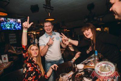 «Дыхание ночи»: Dj Roma Pafos (Москва), 30 января 2016 - Ресторан «Максимилианс» Тюмень - 22