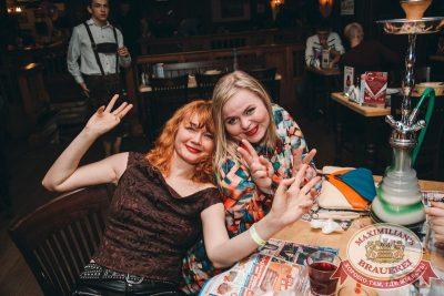 «Дыхание ночи»: Dj Roma Pafos (Москва), 30 января 2016 - Ресторан «Максимилианс» Тюмень - 23