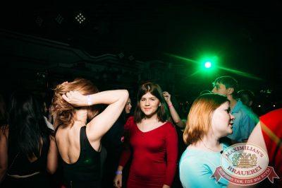 «Дыхание ночи»: Dj Руслан Нигматуллин (Москва), 8 апреля 2016 - Ресторан «Максимилианс» Тюмень - 11