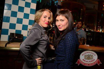 «Дыхание ночи»:Dj Shirshnev (Москва), 28 марта 2015 - Ресторан «Максимилианс» Тюмень - 04