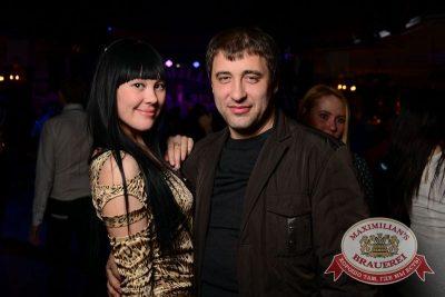 «Дыхание ночи»:Dj Shirshnev (Москва), 28 марта 2015 - Ресторан «Максимилианс» Тюмень - 05