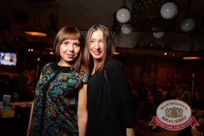 «Дыхание ночи»:Dj Shirshnev (Москва), 28 марта 2015 - Ресторан «Максимилианс» Тюмень - 06