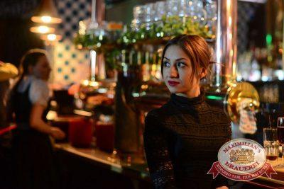 «Дыхание ночи»:Dj Shirshnev (Москва), 28 марта 2015 - Ресторан «Максимилианс» Тюмень - 08