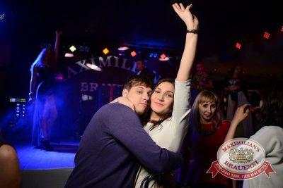 «Дыхание ночи»:Dj Shirshnev (Москва), 28 марта 2015 - Ресторан «Максимилианс» Тюмень - 12