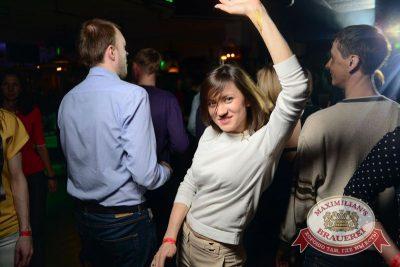 «Дыхание ночи»:Dj Shirshnev (Москва), 28 марта 2015 - Ресторан «Максимилианс» Тюмень - 16