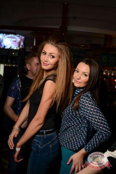 «Дыхание ночи»:Dj Shirshnev (Москва), 28 марта 2015 - Ресторан «Максимилианс» Тюмень - 21
