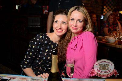«Дыхание ночи»:Dj Shirshnev (Москва), 28 марта 2015 - Ресторан «Максимилианс» Тюмень - 24