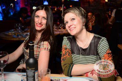 «Дыхание ночи»:Dj Shirshnev (Москва), 28 марта 2015 - Ресторан «Максимилианс» Тюмень - 25