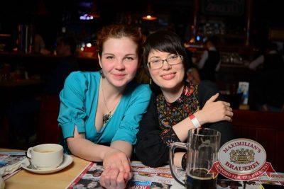 «Дыхание ночи»:Dj Shirshnev (Москва), 28 марта 2015 - Ресторан «Максимилианс» Тюмень - 26