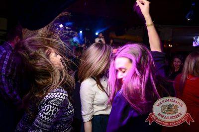 «Дыхание ночи»: Dj Цветкоff (Санкт-Петербург), 31 января 2015 - Ресторан «Максимилианс» Тюмень - 13