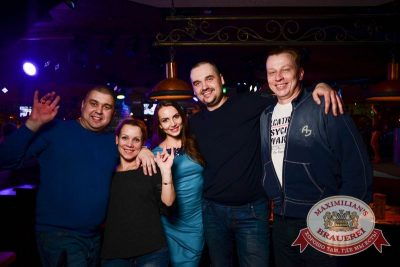 «Дыхание ночи»: Dj Цветкоff (Санкт-Петербург), 31 января 2015 - Ресторан «Максимилианс» Тюмень - 18