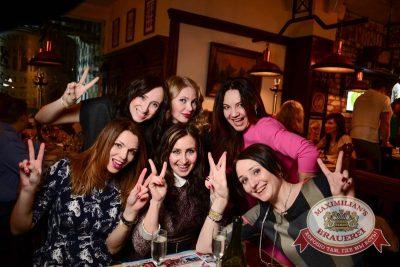 «Дыхание ночи»: Dj Цветкоff (Санкт-Петербург), 31 января 2015 - Ресторан «Максимилианс» Тюмень - 19