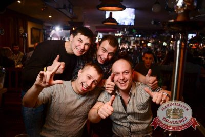 «Дыхание ночи»: Dj Цветкоff (Санкт-Петербург), 31 января 2015 - Ресторан «Максимилианс» Тюмень - 20