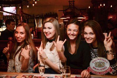 «Дыхание ночи»: Dj Цветкоff (Санкт-Петербург), 31 января 2015 - Ресторан «Максимилианс» Тюмень - 22