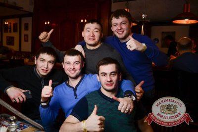 «Дыхание ночи»: Dj Цветкоff (Санкт-Петербург), 31 января 2015 - Ресторан «Максимилианс» Тюмень - 23