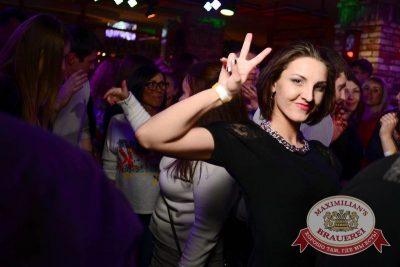 «Дыхание ночи»: Dj Цветкоff (Санкт-Петербург), 31 января 2015 - Ресторан «Максимилианс» Тюмень - 25