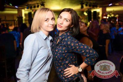 «Дыхание ночи»: Dj Vadim Adamov (Москва), 29 августа 2015 - Ресторан «Максимилианс» Тюмень - 06