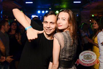 «Дыхание ночи»: Dj Vadim Adamov (Москва), 29 августа 2015 - Ресторан «Максимилианс» Тюмень - 14