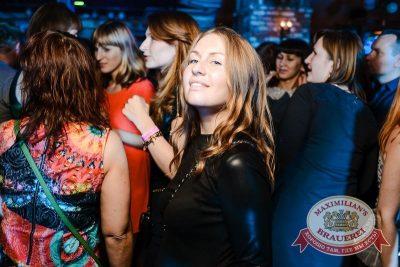 «Дыхание ночи»: Dj Vadim Adamov (Москва), 29 августа 2015 - Ресторан «Максимилианс» Тюмень - 16