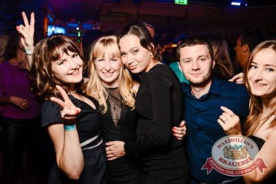 «Дыхание ночи»: Dj Vadim Adamov (Москва), 29 августа 2015 - Ресторан «Максимилианс» Тюмень - 21