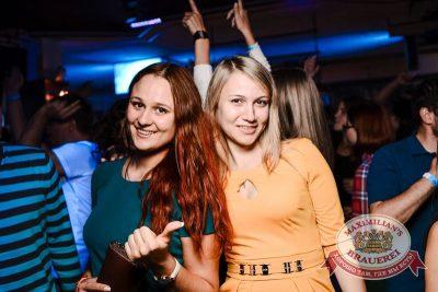«Дыхание ночи»: Dj Vadim Adamov (Москва), 29 августа 2015 - Ресторан «Максимилианс» Тюмень - 23