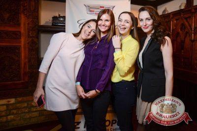 Доминик Джокер, 19 марта 2015 - Ресторан «Максимилианс» Тюмень - 06