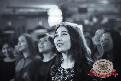Доминик Джокер, 19 марта 2015 - Ресторан «Максимилианс» Тюмень - 12
