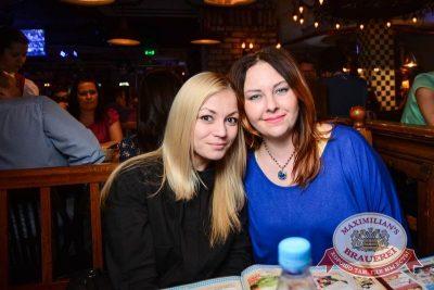 Доминик Джокер, 19 марта 2015 - Ресторан «Максимилианс» Тюмень - 21