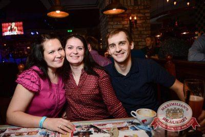 Доминик Джокер, 19 марта 2015 - Ресторан «Максимилианс» Тюмень - 22