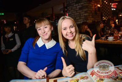 Доминик Джокер, 19 марта 2015 - Ресторан «Максимилианс» Тюмень - 24