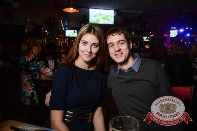 Доминик Джокер, 19 марта 2015 - Ресторан «Максимилианс» Тюмень - 26