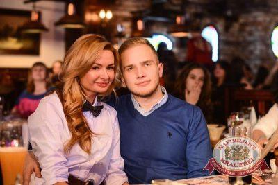 Доминик Джокер, 19 марта 2015 - Ресторан «Максимилианс» Тюмень - 29