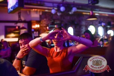 Доминик Джокер, 19 марта 2015 - Ресторан «Максимилианс» Тюмень - 30