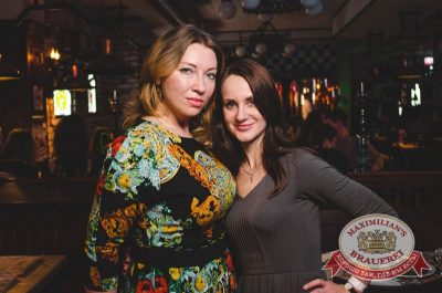 «Дыхание ночи»: Dj Denis Shmelev (Москва), 21 ноября 2015 - Ресторан «Максимилианс» Тюмень - 04