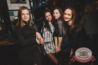 «Дыхание ночи»: Dj Denis Shmelev (Москва), 21 ноября 2015 - Ресторан «Максимилианс» Тюмень - 05